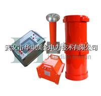 变频串联谐振耐压试验装置 MLXB-216kVA/108kV