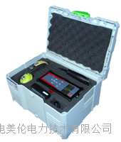 便携式局部放电检测仪