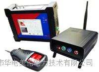 便携式氧化锌避雷器测试仪 MLYB-803