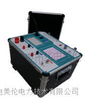 MLVA伏安特性测试仪