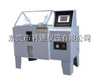 连续式触摸屏盐雾试验机(厂家提供) KD系列