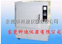 热老化试验箱 KD系列