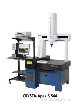 三丰三坐标测量机CRYSTA-Apex S 544