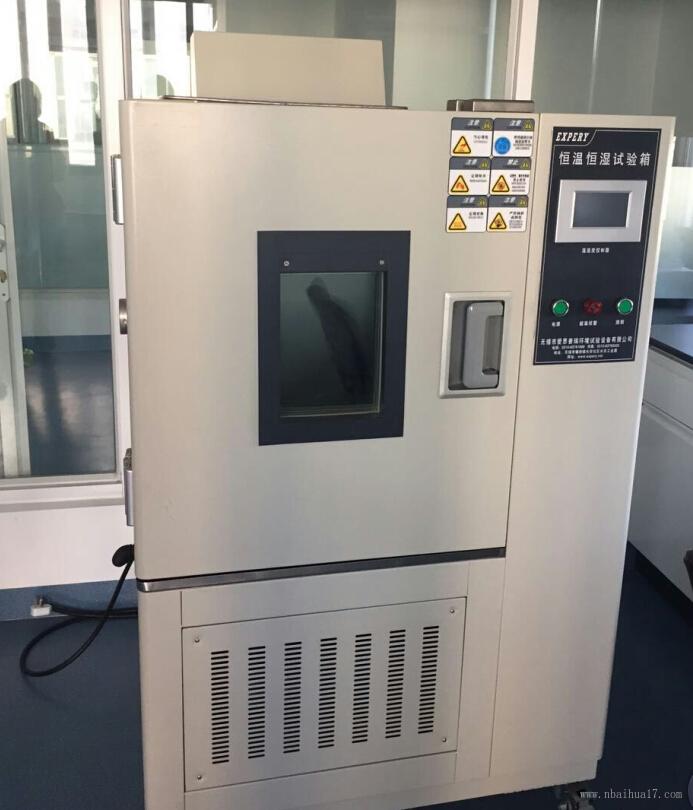 恒温恒湿试验箱TN-150