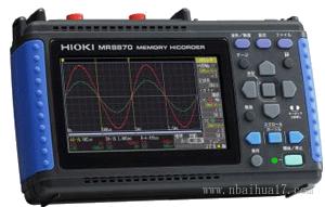 日置存储记录仪MR8870-30