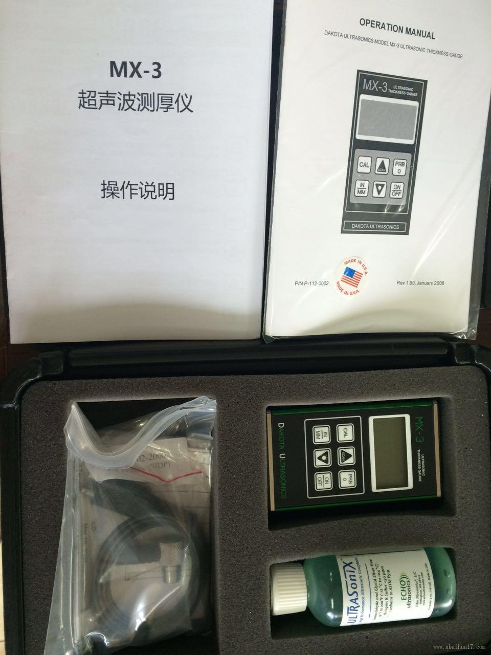 美国DAKOTA超声波测厚仪MX-3
