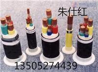 船舶電纜 CEFR、CEF、CJPJ、CEFP82、CJPJ85、CJPF86、CHEV82、C