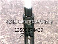 CJPJ交联低烟无卤船用电缆批发 CJPF CJPJ  CJ CJ86 CJ96