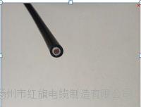 太阳能光伏电缆  PV1-F