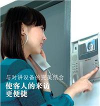 联动控制器电梯控制系统 JT-05B11