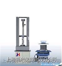 闵行松江地区拉力试验机/材料试验机 标准