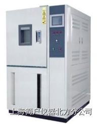 恒温恒湿湿试验箱/高低温试验箱/交变试验箱 JTH/JCT
