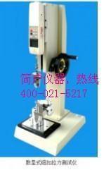 JHQ系列拉力钮扣测试仪 JHQ系列