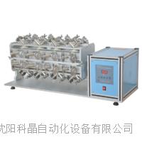 SFM-MGI-32V高通量V型混料机沈阳科晶