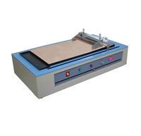 MSK-AFA-I I 玻璃涂布机
