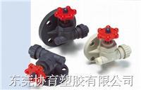 台湾协羽(S.H)防腐塑料水位计