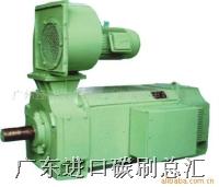 广州直流电机维修厂 1-5000KW