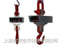 DT-S-1T电子吊秤 DT-S-1T