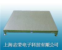 四角高度可调双层小电子地磅 SCS
