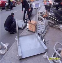 轮椅秤,电子轮椅秤,医用轮椅秤 ss