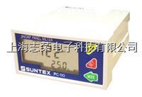 pc-110,suntex ph计 PC-110
