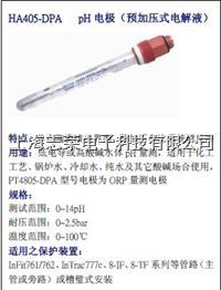 HA405-DPA,suntex ph计 HA405-DPA,suntex ph计