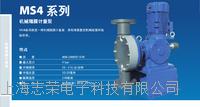 MS4系列机械隔膜计量泵 MS4