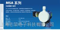MSA系列机械隔膜计量泵 MSA