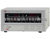 正品REK美瑞克功率计RK9980N 新品 大电流型  智能电量测量仪 RK9980N