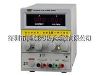 原装正品REK美瑞克30V3A电源RPS3003D-2 数显直流稳压线性电源 RPS3003D-2