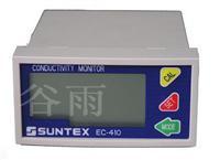 上泰电导率仪 纯水电导率仪 工业在线电导率仪