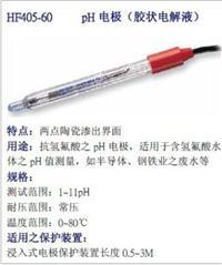 上泰SUNTEX,PH計传感器,PH電極59904706,抗氢氟酸PH探头HF405-60