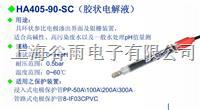 HA405-90-PA-SC-88G-K19/120/3M PH探头