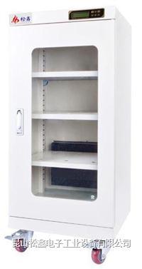 电子防潮箱 Model-160