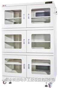 全自动氮气柜 SXD-1460