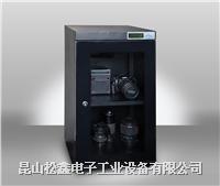 摄影器材/收藏/样品防潮箱 SXM-85