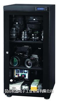 纸张/保存/镜头/相机防潮箱 SXM-120