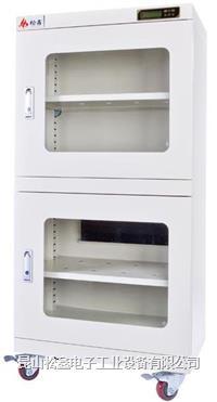 低湿电子防潮柜