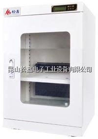超低湿电子防潮箱