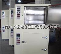 多门烘烤箱 SXH-280M