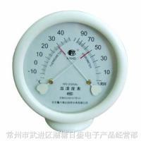 温湿度表 WS-2020A2