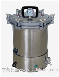 手提式压力灭菌器 YXQ-SG46-280S(18升)