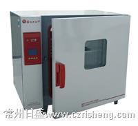 电热鼓风干燥箱 BGZ-70