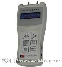 压差测试仪 JHC-3C