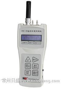 环境测试仪 JHC-3B