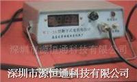 南京大学数字式毫特斯拉计 WT3A|WT-3A