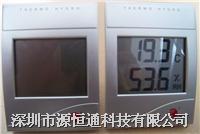 温湿度表 WS508C