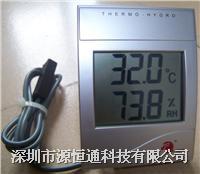 数显温湿度表 WS508D