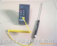 台湾泰仕温度计TES-1310+NR-81530液体探头 TES-1310,NR-81530