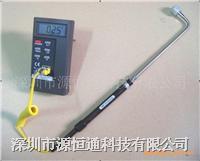 台湾泰仕温度计TES-1310+NR-81533A弯头探头 TES-1310,NR-81533A